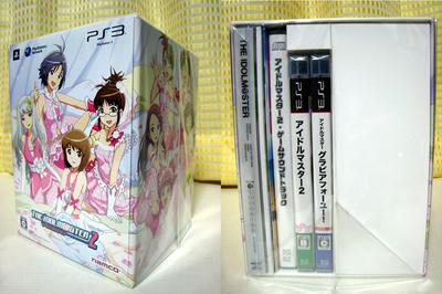 PS3版アイマス2限定版