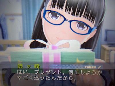 2012_nene_birthday.jpg