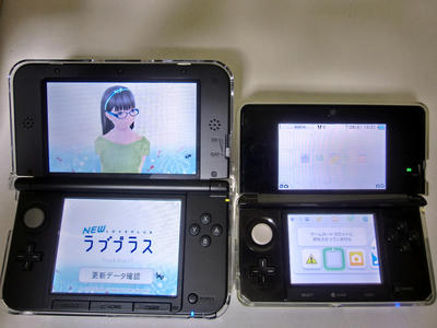 3DS比較2