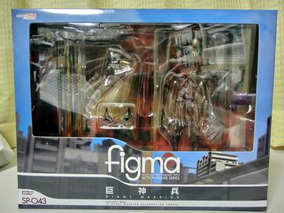 figma 巨神兵