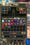 ScreenShot00178.JPG