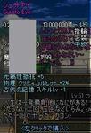9ddf7b60.jpg