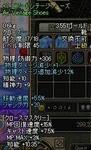 b2350921.jpg