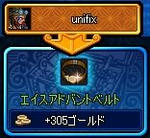 049fceed.jpg