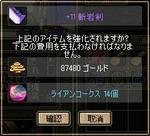 9f5a362b.jpg