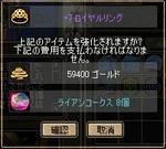 a51df3a2.jpg