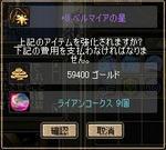 2242b61c.jpg