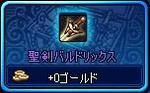 8d54f8f6.jpg