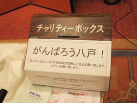 kantou_110625-2.jpg