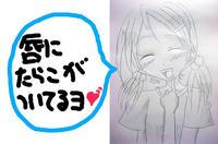 彼方 桜さんの作品☆