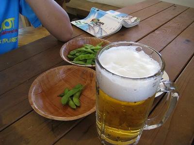 枝豆と生ビールで1000円!