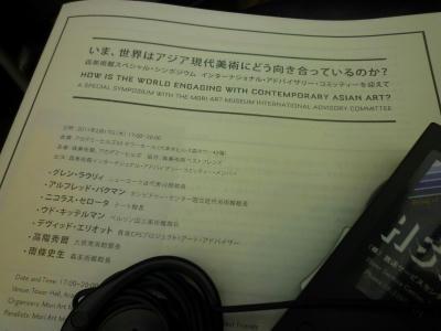 P1130663.jpg