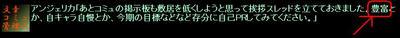 2-comm.JPG