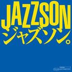 jazzson.jpg