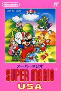 Super_Mario_USA_FC_A.jpg