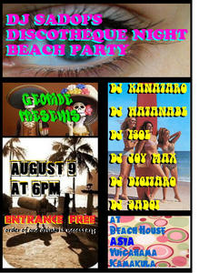 GEORIDE beach party