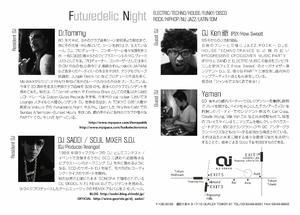 10/7 A.I TOKYO DR.TOMMY