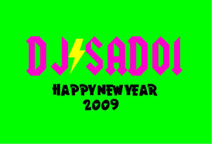 SADOI 2009お年賀