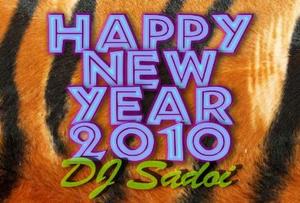 sadoi 2010お年賀