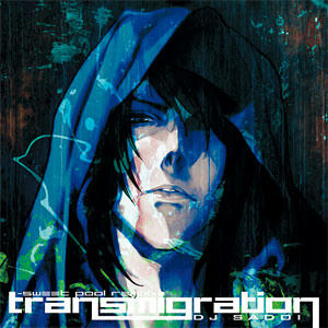 transmigration sweetpool remix