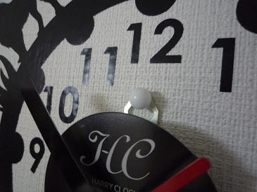 12.09.06.3.jpg