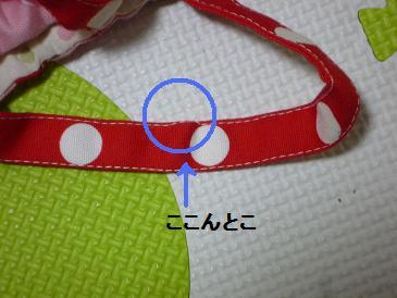 13.02.11.3.jpg