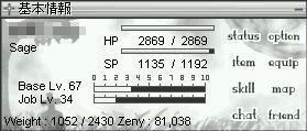 screenlisa456.jpg