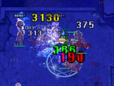 screenlisa561.jpg