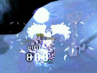 screenlisa368.jpg