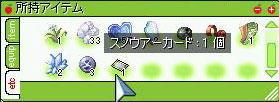 screenlisa714.jpg