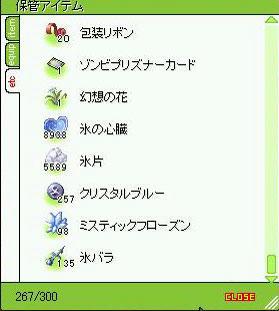 screenlisa718.jpg