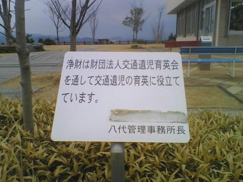 2008_0116_017.jpg