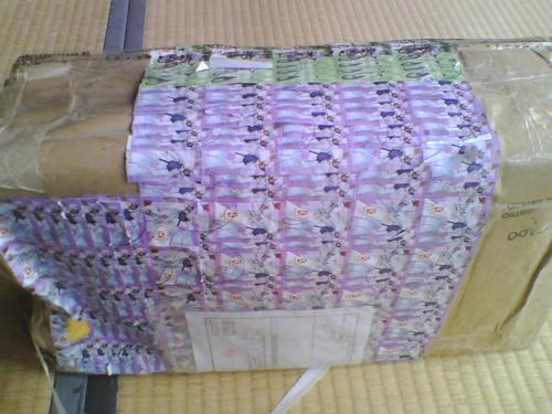 2008_0521_097.jpg