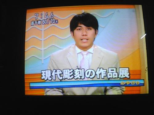 2008_0616_010.jpg