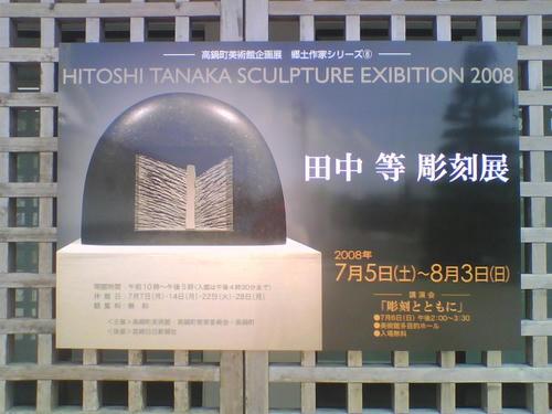 2008_0704_053.jpg