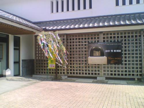 2008_0704_054.jpg