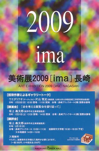 2009ima.jpg