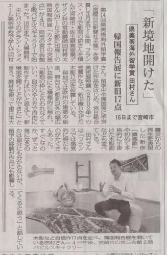 11.10.5-tamura-01.jpg