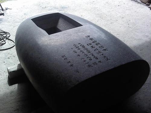 2012.4.22-2.JPG