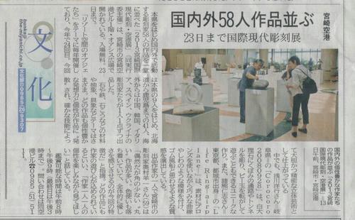 2013.6.17.JPG