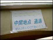 IMG_09741.jpg