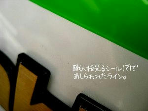 f4c57982.JPG