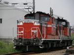 P6250965.jpg