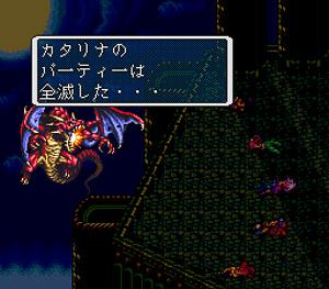 ロマサガ 3 レッド ドラゴン 閃きLVの高いモンスター - ロマサガ3のアイテムのページ