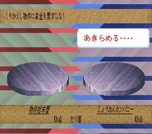 リーグ ロマサガ 3 アビス ロマサガ3リメイク攻略「トレード」ドフォーレ商会攻略は「時代の風」!