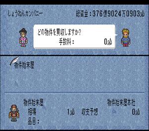 リーグ ロマサガ 3 アビス [mixi]アビスリーグ