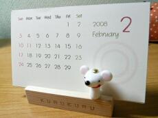 卓上カレンダー(ネズミ)