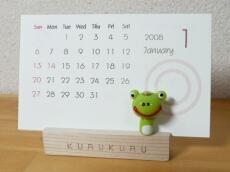 卓上カレンダー(カエル)