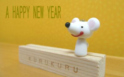 今年もよろしくお願いいたします!!!