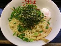 東京麺珍亭の油そば